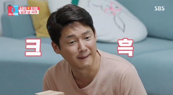 ▲송창의 와이프 오지영(사진=SBS '동상이몽2' 방송화면 캡처)