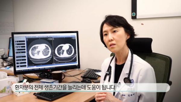 ▲'생로병사의 비밀' 폐암(사진제공=KBS 1TV)