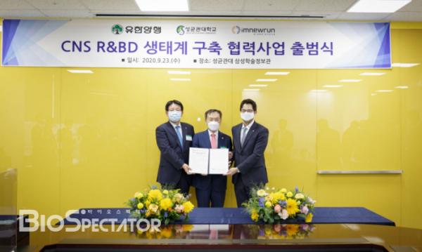 ▲출범식 사진(좌로부터 이정희 대표, 신동렬 총장, 김한주 대표)