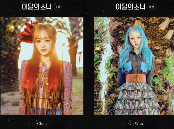 ▲이달의 소녀 츄X고원(사진제공=블록베리크리에이티브)