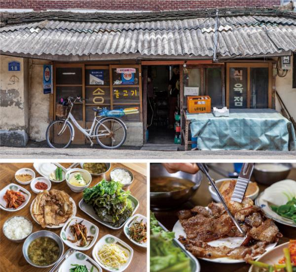 ▲이전하기 전의 송현불고기 식당 모습. 송현불고기집에서는 고기를 직접 잘라 먹는다. (김혜영 여행작가)