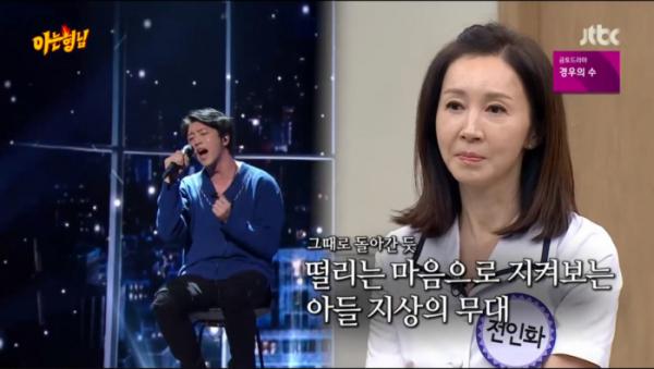 ▲'아는형님' 전인화 아들 유지상 (사진제공=JTBC)