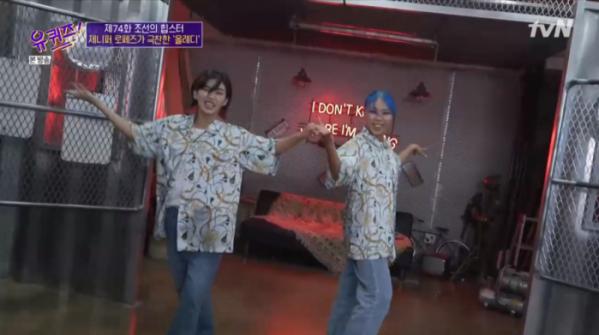 ▲'유퀴즈' 올레디 아이키(강혜인)&코코(양사랑)(사진제공=tvN)