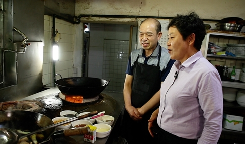 ▲'신계숙의 맛터사이클 다이어리'(사진제공=EBS1)