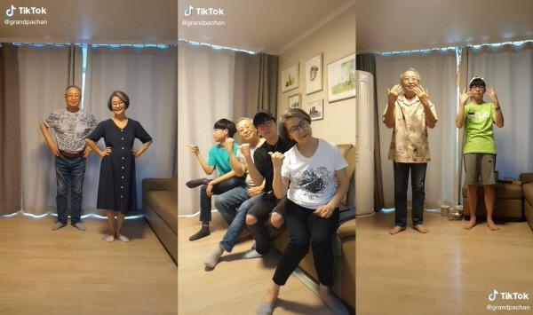 ▲부부는 최근 글로벌 숏 비디오 플랫폼 '틱톡'에서도 활발하게 활동 중이다. 주로 손주와 함께 춤을 추는 콘텐츠를 올린다.(이찬재·안경자 부부 틱톡 캡처)