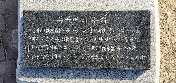 (사진 박종섭 시니어기자)