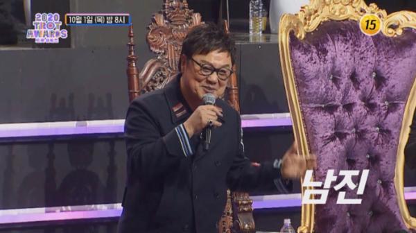 ▲트롯어워즈 남진(사진제공 = TV CHOSUN)