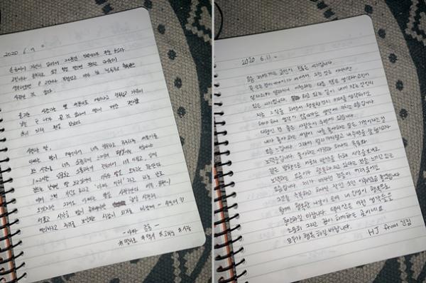 ▲손님들이 남긴 편지(명업식 씨 제공)