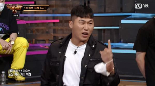 ▲스윙스 콕스빌리와 신경전(사진=Mnet '쇼미더머니9' 방송화면 캡처)