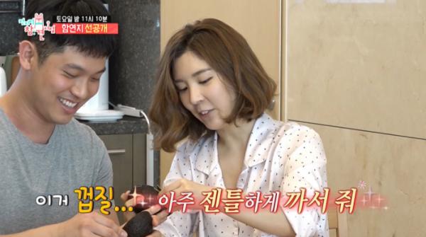 ▲'전지적 참견 시점' 함연지 신랑(사진제공=MBC)