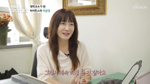 ▲'마이웨이' 허윤정(사진제공 = TV CHOSUN)