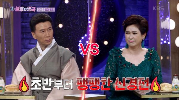 ▲'불후의 명곡' 강진, 김용임(사진제공=KBS2)