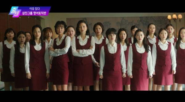 ▲'출발! 비디오 여행' 삼진그룹 영어토익반(사진제공=MBC)