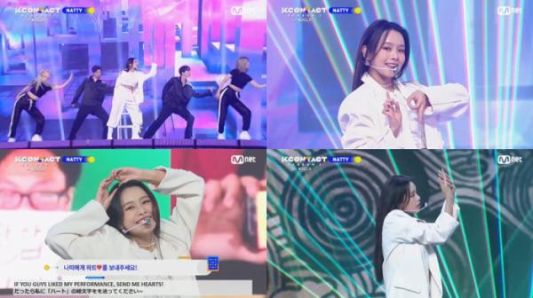 ▲나띠(사진 = Mnet '케이콘택트 시즌2' 방송)
