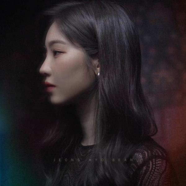 ▲정효빈(사진 = 스퀘어레코드 제공)