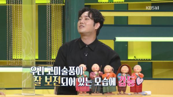 ▲유재환(사진=KBS1 '진품명품' 방송화면 캡처)
