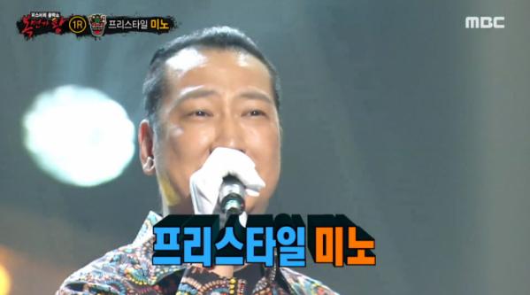 ▲프리스타일 미노(사진=MBC '복면가왕' 방송화면 캡처)