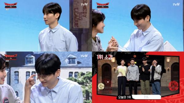 ▲'코미디빅리그' 민찬기(사진제공=tvN)