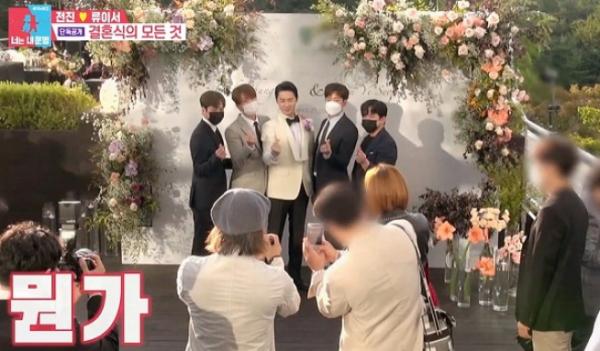 ▲신화 이민우 전진 결혼식 참석(사진=SBS '동상이몽2' 방송화면 캡처)
