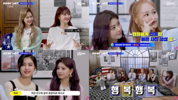▲에버글로우(사진='Mnet K-POP' 유튜브 영상 캡처)