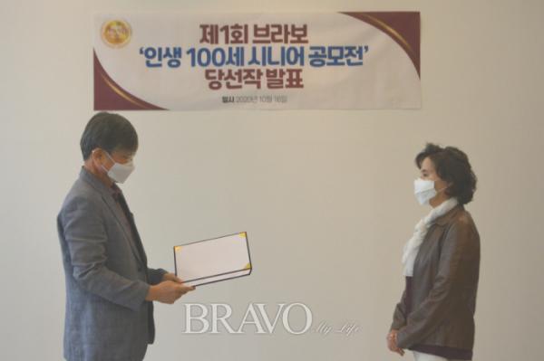 ▲임혁 이투데이PNC 대표가 대상 수상자 정순옥 씨에게 상장을 수여하고 있다.