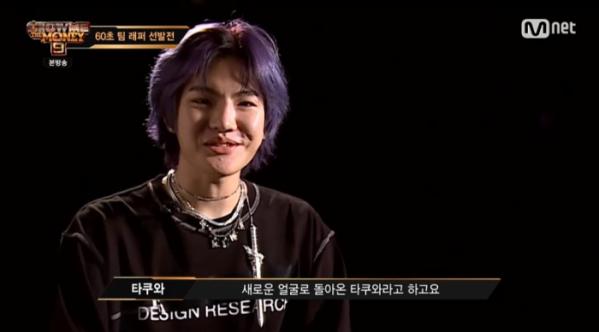 ▲타쿠와(사진=Mnet '쇼미더머니9' 방송화면 캡처)