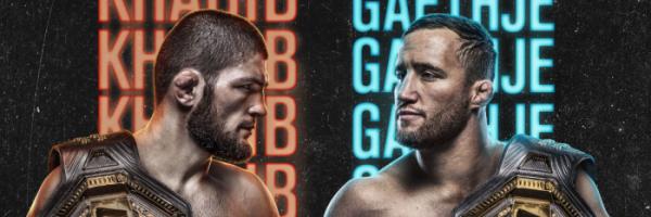 ▲'UFC 254' 하빕 VS 게이치(사진=UFC SNS)