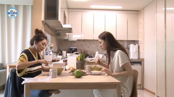 ▲심지유(심민), 서지혜의 점심식사(사진=MBC 방송화면 캡처)