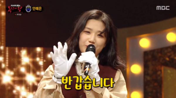 ▲안예은(사진=MBC '복면가왕' 방송화면 캡처)