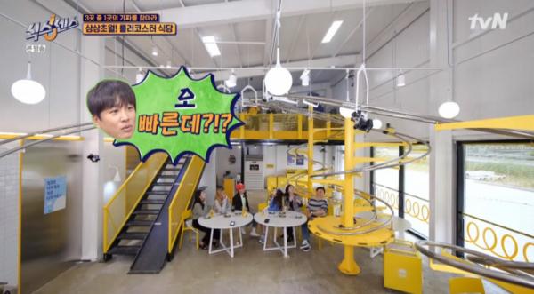 ▲롤러코스터 수제버거 식당(사진=tvN '식스센스' 방송화면 캡처)