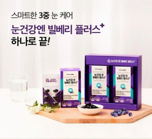 ▲'김혜수 빌베리' 캐시워크 돈버는퀴즈 정답