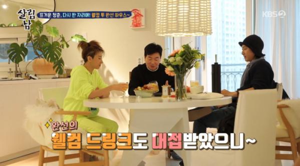 ▲'살림남2' 김완선, 김일우, 최용준(사진제공=KBS2)