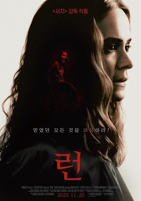 ▲'영화가 좋다' 런 (사진제공=KBS 2TV)