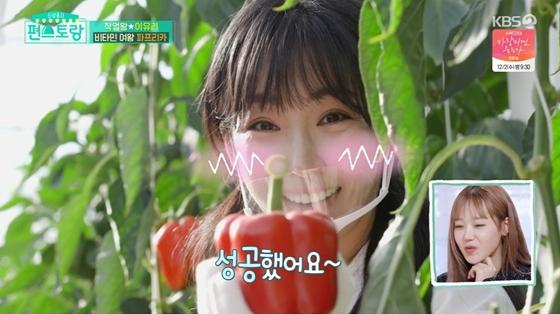 ▲'편스토랑' 이유리(사진제공=KBS2)