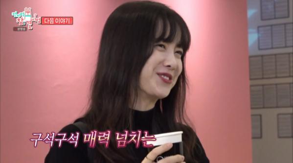 ▲'전지적 참견 시점' 구혜선(사진제공=MBC)