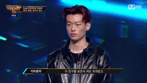 ▲스카이민혁(사진=Mnet 방송화면 캡처)