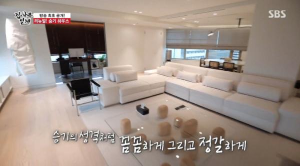 ▲이승기 집(사진=SBS 방송화면 캡처)