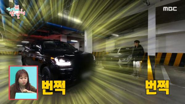 ▲이준영 차 링컨 에비에이터(사진=MBC '전지적 참견 시점' 방송화면 캡처)