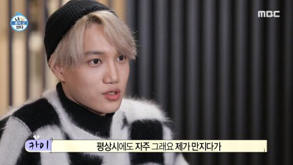 ▲엑소 카이 집 공개(사진=MBC '나혼자산다' 방송화면 캡처)