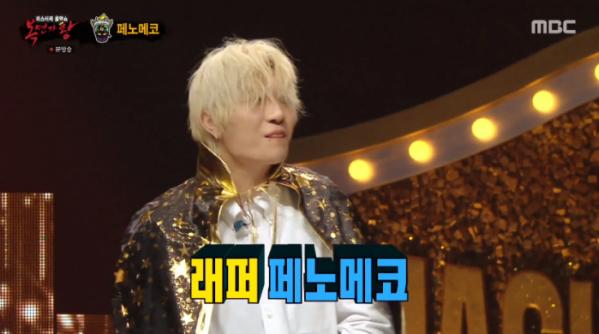 ▲페노메코(사진=MBC '복면가왕' 방송화면 캡처)