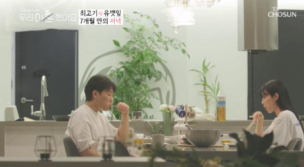 ▲최고기 유깻잎 (사진=tvN 방송화면 캡처)