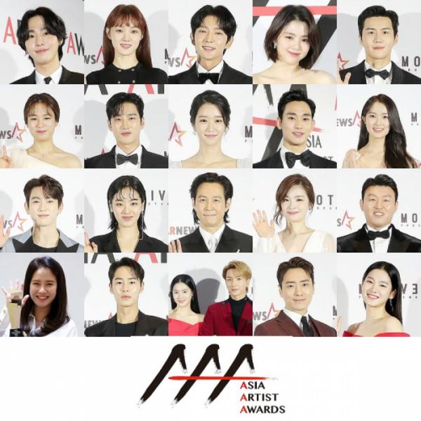 ▲'2020 AAA'(사진제공=AAA 조직위원회)