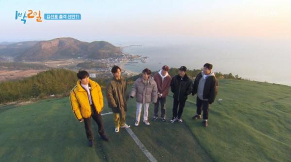 ▲포항 곤륜산 패러글라이딩(사진=KBS2 '1박 2일 시즌4' 방송화면 캡처)