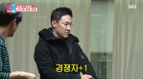 ▲'동상이몽' 한정수(사진제공=SBS)
