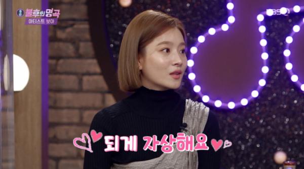 ▲'불후의 명곡' 벤(사진제공=KBS2)