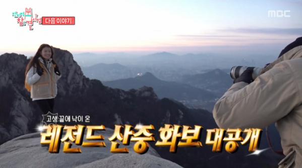 ▲'전참시' 이시영(사진제공=MBC)