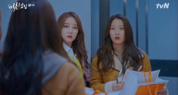 ▲여신강림 셀레나(고우리)(사진=tvN 방송화면 캡처)