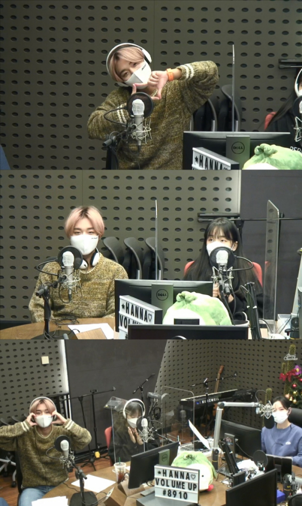 ▲박지훈(사진=KBS 쿨FM '강한나의 볼륨을 높여요' 방송화면 캡처)