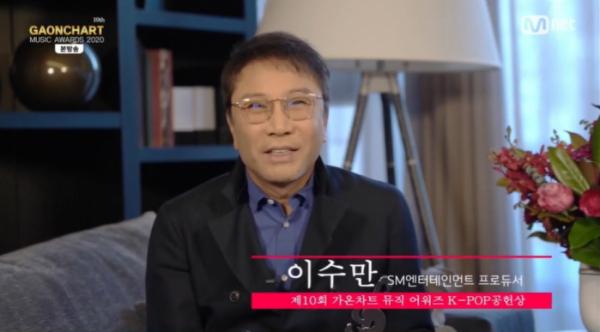 ▲이수만 총괄 프로듀서(사진제공=SM엔터테인먼트)