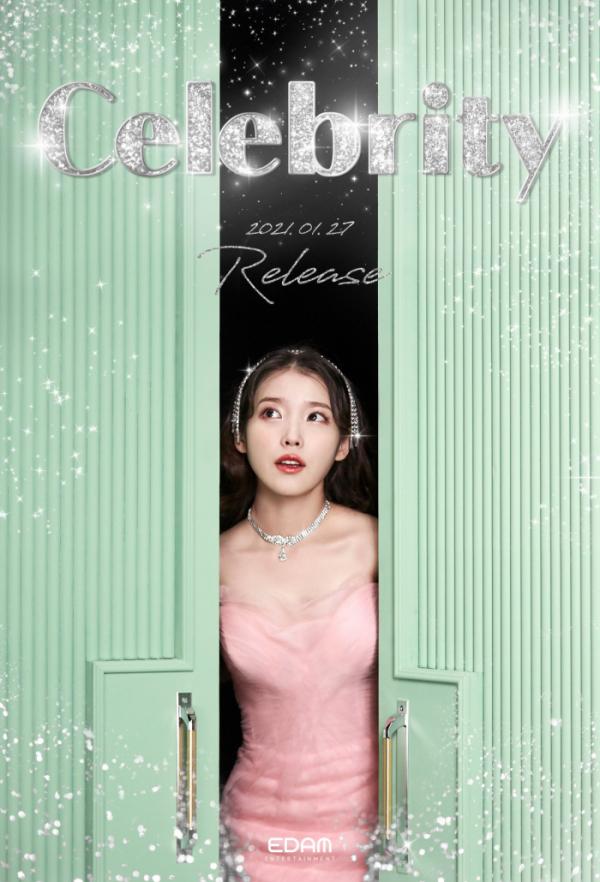 ▲'Celebrity' 아이유(사진제공=EDAM엔터테인먼트)